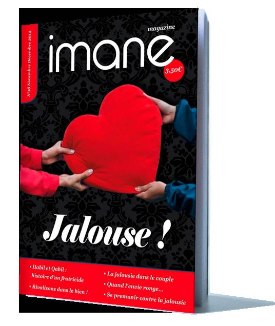 magazine-islam-imane-18