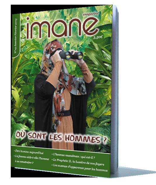 magazine-islam-imane-19