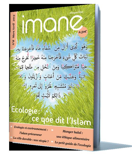 magazine-islam-imane-8