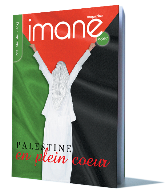 magazine-islam-imane-9