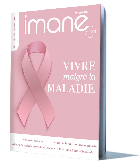 mag-31-maladie-islam