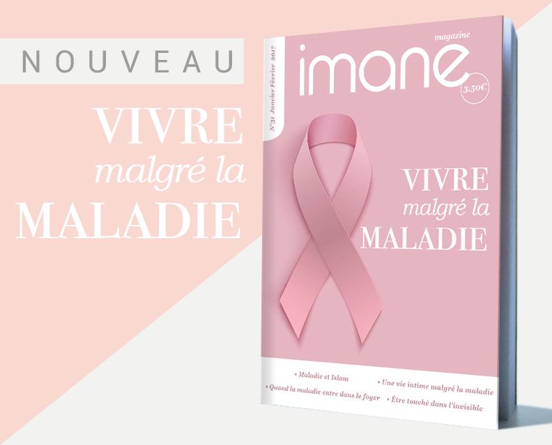 visuel-boutique-magazine-mag28